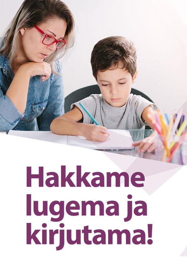 Hakkame lugema ja kirjutama